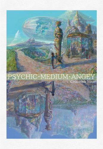 PSYCHIC・MEDIUM