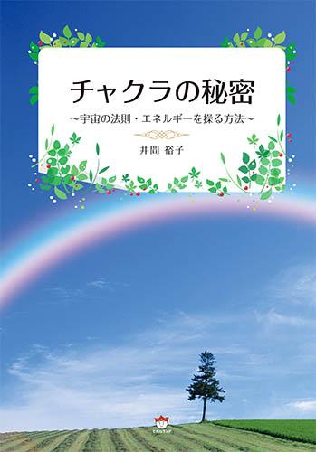 imayuko_cover2_ol - コピー